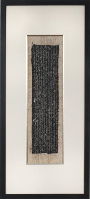 DSC_0104-72